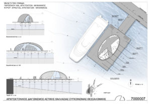 Architectural Competition for urban water transport Thessaloniki (3d Award) 1