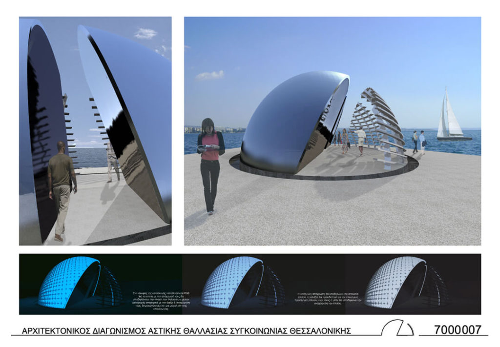 Architectural Competition for urban water transport Thessaloniki (3d Award) 3